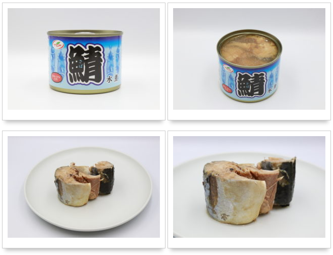 天長食品 鯖 水煮サバ缶