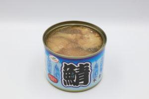 天長食品 鯖水煮の鯖缶2