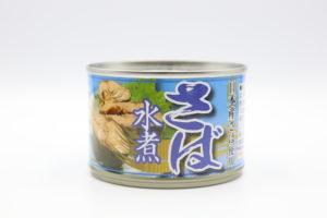 レヴクリエイト さば 水煮の鯖缶1