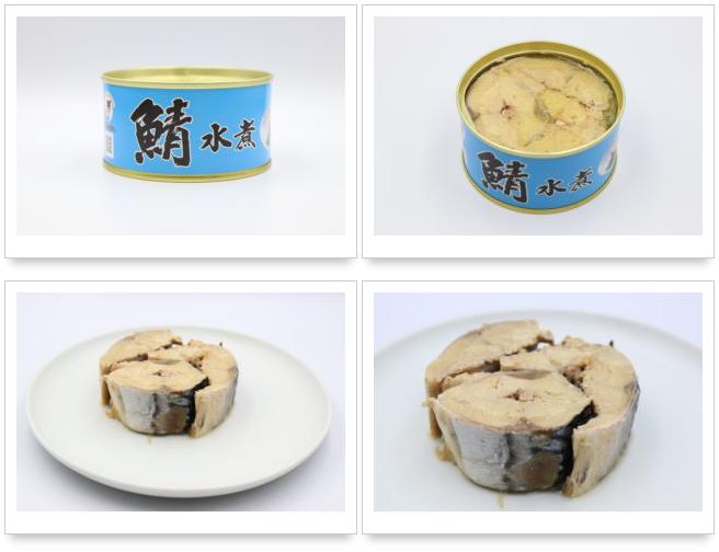 福井缶詰 鯖水煮サバ缶