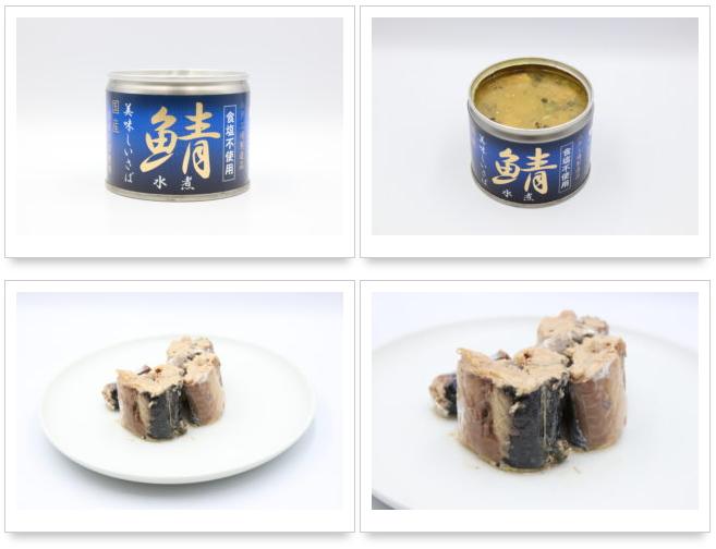 伊藤食品 鯖 水煮(食塩不使用)のサバ缶