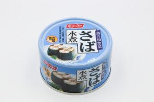 ニッスイ 天日塩使用 さば水煮の鯖缶2
