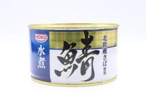 HOKO 鯖水煮 北欧産さば使用の鯖缶1