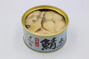 福井缶詰 鯖水煮の鯖缶 旧パッケージ3