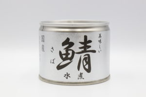 伊藤食品 鯖水煮の鯖缶1