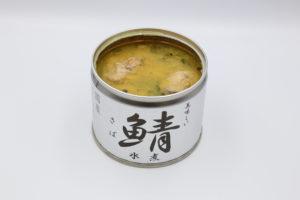 伊藤食品 鯖水煮の鯖缶2