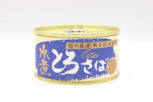 千葉産直サービス とろさば水煮の鯖缶1