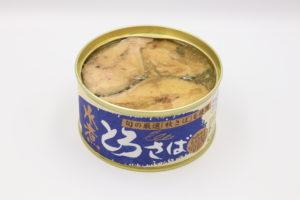 千葉産直サービス とろさば水煮の鯖缶2