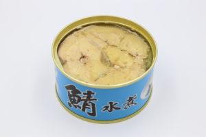 福井缶詰 鯖水煮の鯖缶2