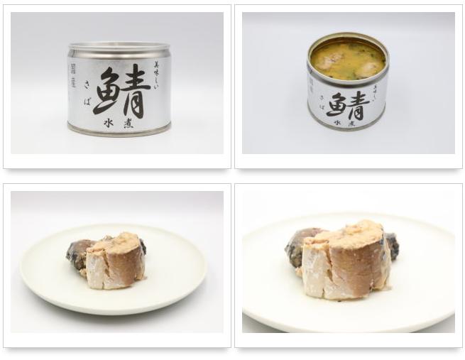 伊藤食品 鯖 水煮のサバ缶