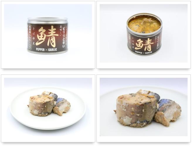 伊藤食品 鯖 水煮 ペッパー&ガーリックのサバ缶