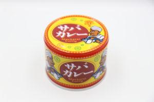 信田缶詰 サバカレーの鯖缶2