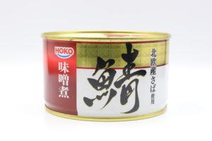 HOKO 鯖みそ煮の鯖缶1