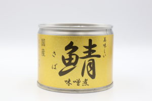 伊藤食品 鯖みそ煮の鯖缶1