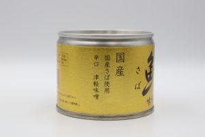 伊藤食品 鯖みそ煮の鯖缶2