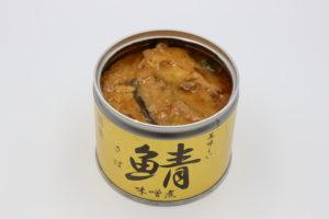 伊藤食品 鯖みそ煮の鯖缶3