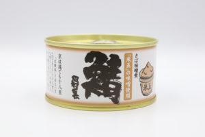 田村長 鯖みそ煮の鯖缶1