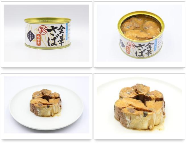 木の屋石巻水産 金華さば味噌煮サバ缶