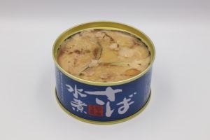 信田缶詰 さば水煮の鯖缶2