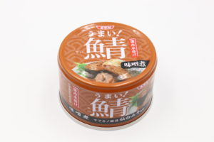 SSK うまい鯖みそ煮の鯖缶2
