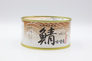 ユアーズホテルフクイ 総料理長厳選 鯖みそ煮の鯖缶1