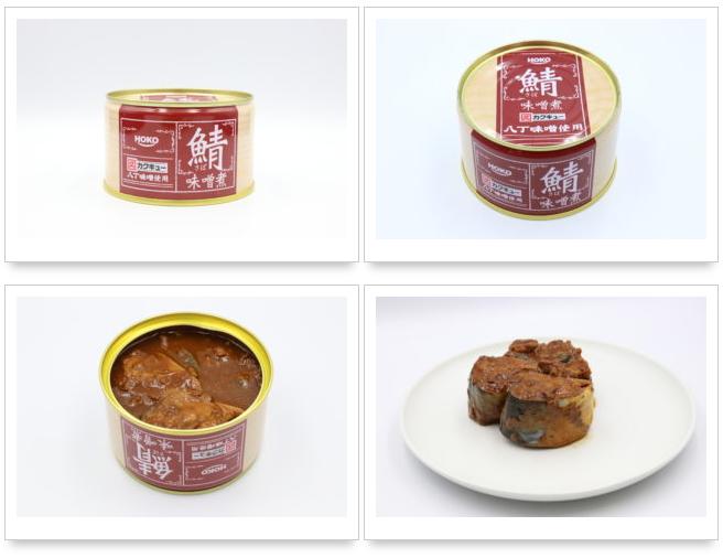 宝幸 さば味噌煮(八丁味噌使用)サバ缶