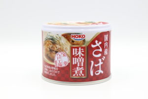 HOKO 鯖みそ煮 宝幸八戸工場製造の鯖缶1