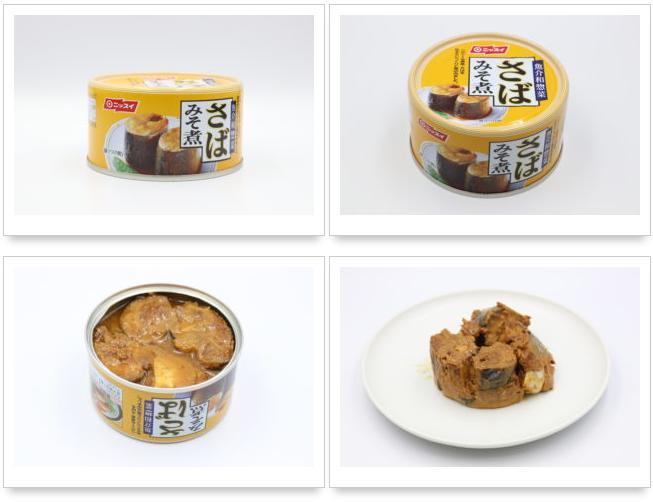 ニッスイ さば みそ煮 魚介和惣菜シリーズ 鯖缶
