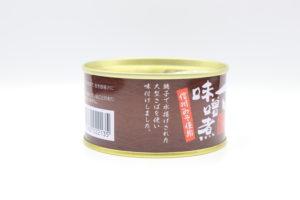 信田缶詰 さば味噌煮の鯖缶2