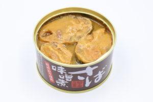 信田缶詰 さば味噌煮の鯖缶3