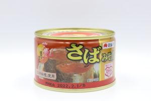 マルハニチロ 鯖 味噌煮の鯖缶1