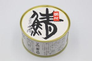 小浜海産物 鯖 味付 醤油煮の鯖缶2