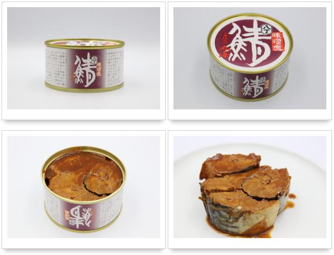 小浜海産物 丸海 鯖 みそ煮のサバ缶