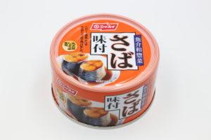 ニッスイ 魚介和惣菜 さば味付(醤油煮)の鯖缶2