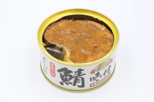 福井缶詰 鯖味付(醤油煮)の鯖缶2