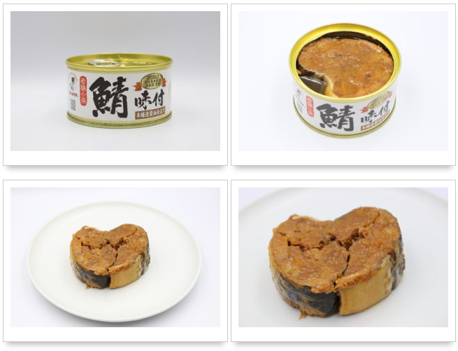 福井缶詰 鯖 味付(醤油煮)サバ缶