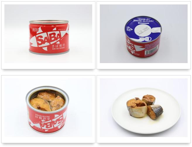 ニッスイ さば 味付 オシャレ缶タイプ 鯖缶