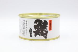 田村長 さば醤油味の鯖缶1