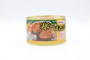 マルハニチロ 寒さば煮付 月花の鯖缶1