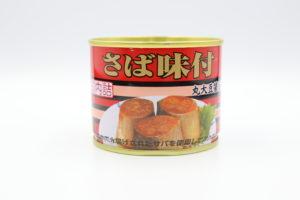 キョクヨー さば味付 190gの鯖缶1