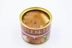 キョクヨー さば味付 190gの鯖缶3