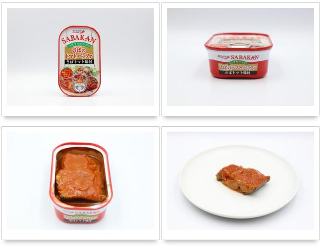 極洋 さばのトマトパッツァ鯖缶