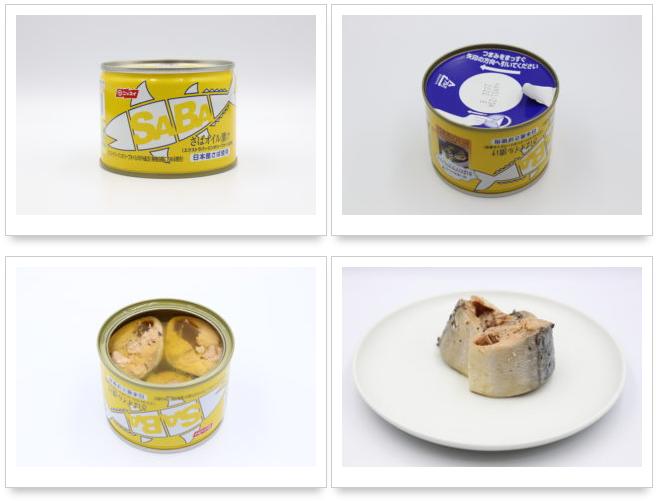 ニッスイ さばオイル漬け(国産鯖使用)鯖缶