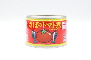 マルハニチロ さばのトマト煮の鯖缶1