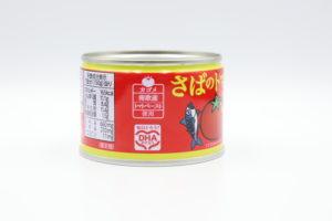 マルハニチロ さばのトマト煮の鯖缶2