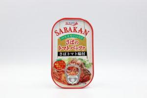 極洋(キョクヨー)さばのトマトパッツァ鯖缶1