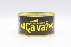 岩手県産サヴァ ブラックペッパー味の鯖缶1