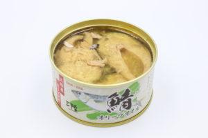 気仙沼ほてい 鯖オリーブオイル鯖缶2