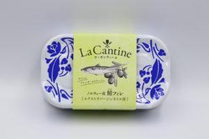 マルハニチロ鯖缶ラ・カンティーヌ1