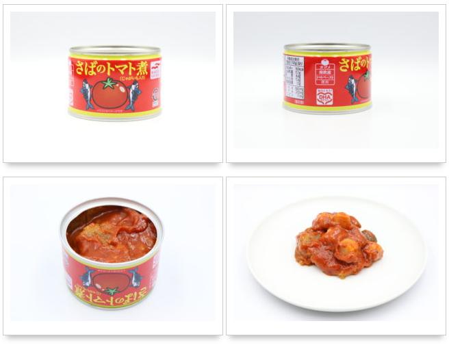 マルハニチロ さばのトマト煮